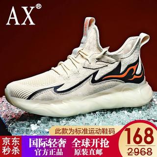 AX 品牌直营巴黎走秀款爆米花男鞋 5D飞织运动跑步鞋 正品丨兵马俑丨现货秒发 39