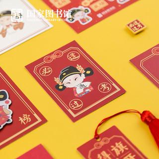 中国国家图书馆祝学子逢考必过胸章上岸徽章胸针创意男女礼物生日