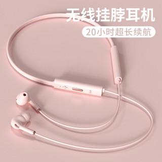 Sibyl 蓝牙耳机挂脖式无线颈挂项圈入耳式苹果oppo华为vivo小米运动跑步2021年新款耳机女士款女生可爱超长续航待机