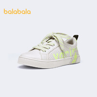 balabala 巴拉巴拉 儿童潮酷板鞋