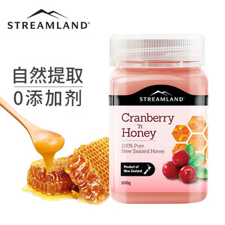 STREAMLAND 新溪岛 新西兰进口蜂蜜 纯正天然无添加蔓越莓蜂蜜500g