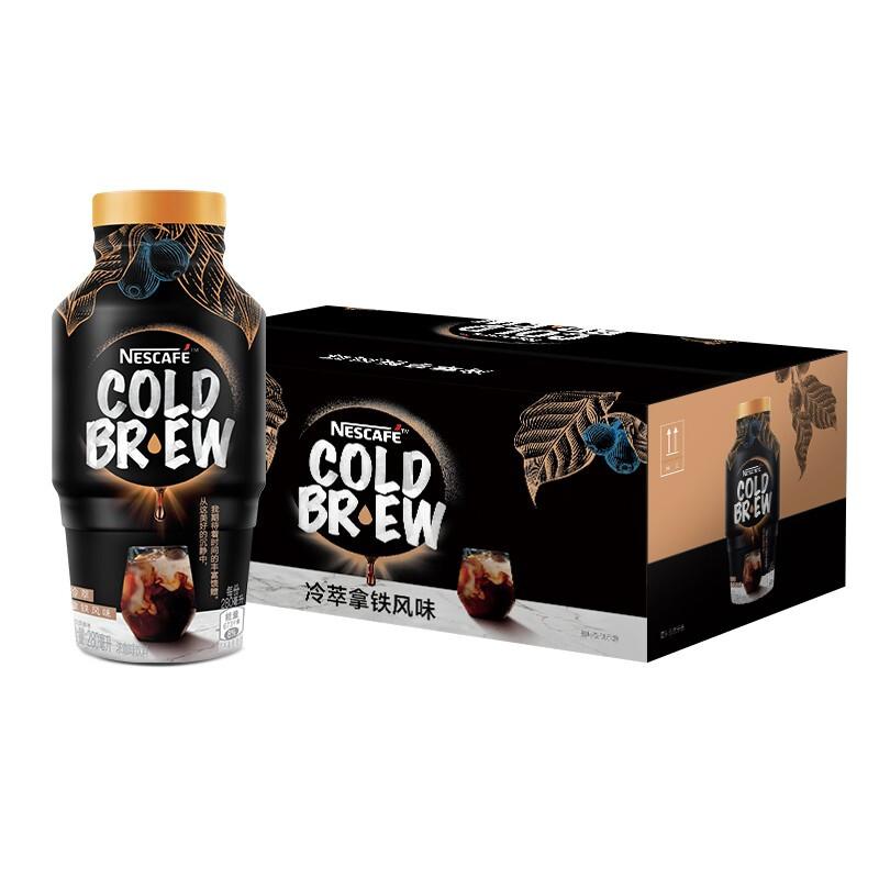 Nestlé 雀巢 即饮咖啡 冷萃拿铁风味 280ml*15瓶