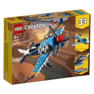 LEGO 乐高 LEGO乐高创意百变系列31099 螺旋桨飞机 拼搭男女孩积木儿童玩具