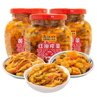 乌江榨菜瓶装微辣清淡正宗涪陵榨菜丝红油即食早餐开胃咸菜下饭菜