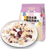 阿玛熊 混合大颗粒水果麦片500g即食冲饮早餐燕麦每日早餐 大颗粒燕麦片500g