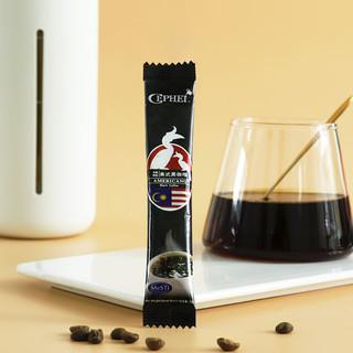CEPHEI奢斐进口美式黑咖啡熬夜提神无蔗糖无添加2g*30/120支袋装