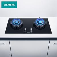 SIEMENS 西门子 ER8MA23JMP 天然气灶具  嵌入式双灶