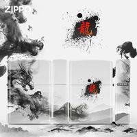 ZIPPO 之宝 中国风水墨龙纹 煤油打火机