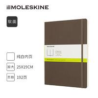 MOLESKINE 魔力斯奇那  经典软面笔记本 浅咖色-加大型纯白 192页