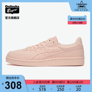 Onitsuka Tiger 鬼塚虎  [新品]Onitsuka Tiger鬼塚虎官方GSM休闲时尚运动板鞋1183A490
