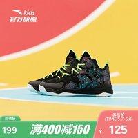 ANTA 安踏 安踏(ANTA)兒童童鞋男中大童春季籃球鞋運動鞋A31041170黑/熒光電光綠/安踏白-2/33