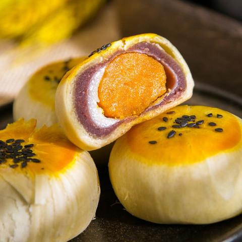辣喜爱 雪媚娘蛋黄酥 混合口味 20个装