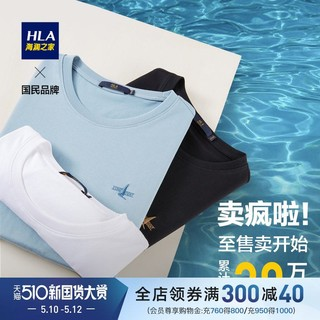 HLA 海澜之家 HLA/海澜之家短袖t恤男士2021新款夏季百搭圆领白色t恤上衣服男装