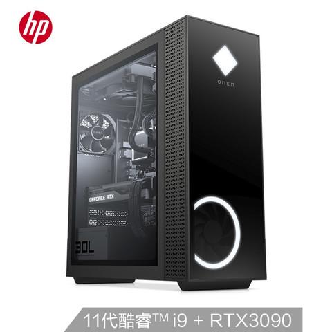 HP 惠普 惠普(HP)暗影精灵6Pro旗舰版 游戏台式电脑主机(11代i9-11900K RTX3090 64G 1TSSD+2TBHDD 24G独显)