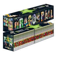 《龙珠漫画书全集》 典藏版1-42册鸟山明著龙珠超