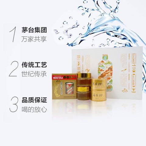 MOUTAI 茅台 黔货出山 飞天53度50ml*2贵州茅台酒+蜂蜜+茶叶礼盒装
