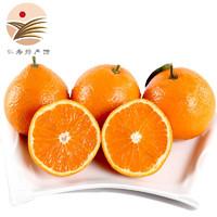 橙色哆  四川青见柑橘 带箱10斤大果