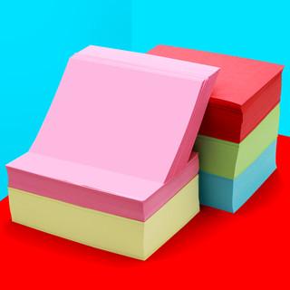 Mandik 曼蒂克 彩色a4纸红色复印纸幼儿园彩纸80克彩色打印纸粉色a4纸500张黄色蓝色绿色儿童手工纸