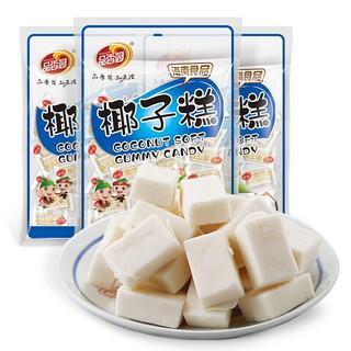 PinXiangYuan 品香园 海南特产品香园椰子糕200g*3袋