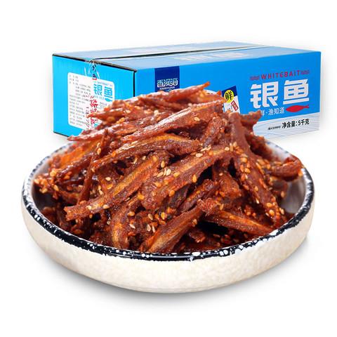 炭烤鱿鱼丝风琴鱿鱼条片即食小鱼干香辣蜜汁鳗鱼丝10斤