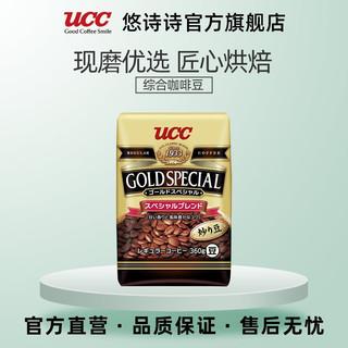 UCC 悠诗诗 UCC悠诗诗 咖啡豆 日本进口精选阿拉比卡咖啡豆口感浓郁 综合咖啡豆