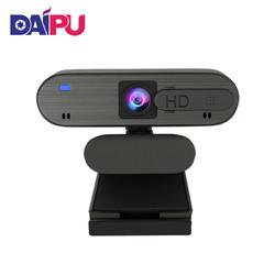 DAIPU 戴浦 戴浦DAIPU高清摄像头1080P电脑摄像头USB内置麦