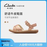 Clarks 其樂  clarks其樂童鞋真皮女童5-8歲可愛櫻花粉一字帶軟底時尚公主涼鞋