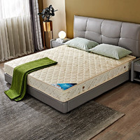 QuanU 全友 105001 双人弹簧床垫 1.8*2.0m