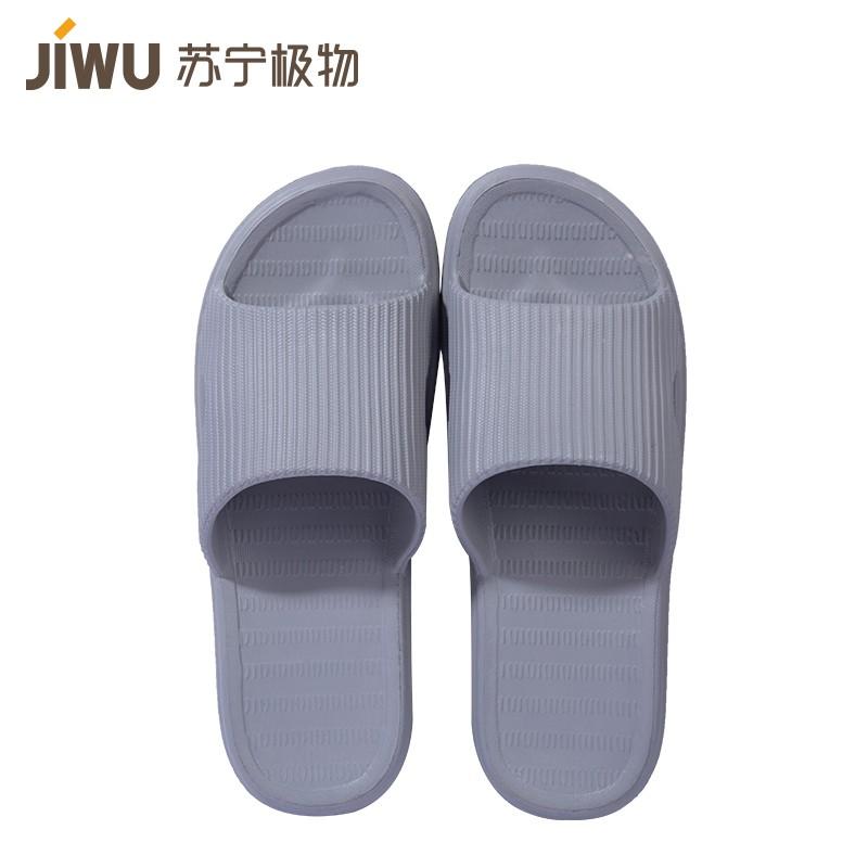 JIWU/苏宁极物 JWXZ002 eva软底拖鞋 浅灰色 260MM(适合41-42码)