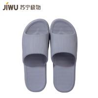 JIWU 苏宁极物 JWXZ002 eva软底拖鞋