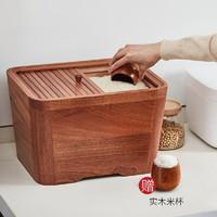 初心 乌檀木实木米桶 10kg