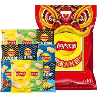 Lay's 乐事 乐事薯片 大波浪薯片(黄瓜味+原味+红烩味+鱿鱼味+鸡翅味)零食大礼包400g 新老包装交替发货