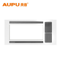 AUPU 奥普  E161 风暖浴霸(超薄风暖 大LED照明)