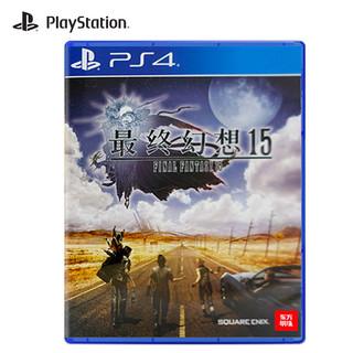 PlayStation SONY 索尼 PS4游戏 最终幻想15 国行