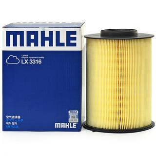 MAHLE 马勒 马勒(MAHLE)空气滤清器/空滤LX3316(福克斯(09年之后)/翼虎/福睿斯)