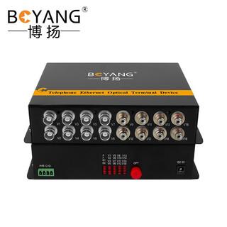 BOYANG 博扬 博扬 综合业务电话光端机 4路音视频光端机 音频莲花接口 视频BNC接口 单模单纤20km 1对 BY-4V4A