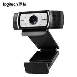 logitech 罗技 罗技(Logitech) C930c 高清网络直播教学摄像头 电脑笔记本摄像头 视频会议网络教学 C930c