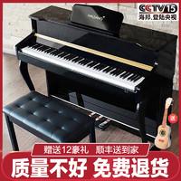 海邦 电钢琴 88键