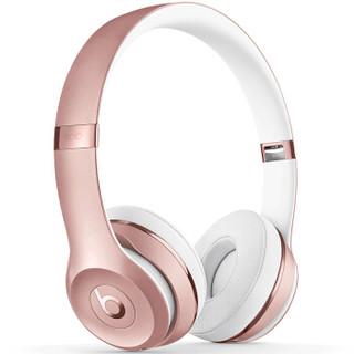 Beats Solo 3 Wireless 头戴式无线蓝牙耳机 玫瑰金