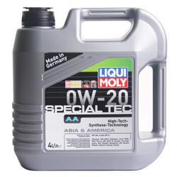 LIQUI MOLY 力魔 特技AA全合成机油 0W-20 SN 4L