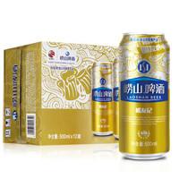 京东PLUS会员 : Laoshan 崂山矿泉 青岛崂山啤酒 崂友记 10度 500ml*12听