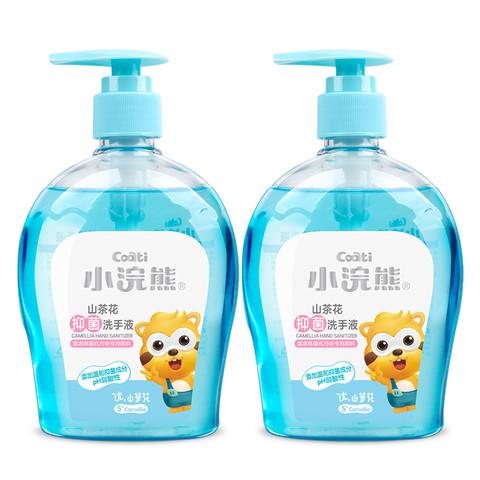 coati 小浣熊 小浣熊儿童抑菌洗手液婴幼儿温和保湿家用洗手液按压式瓶装300ml