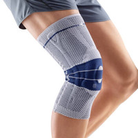 BAUERFEIND 保而防 BAUERFEIND Genutrain 运动护膝
