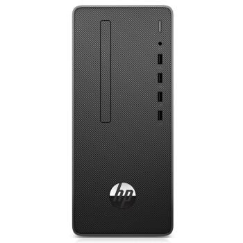 限地区:HP 惠普 战66 台式机 锐龙R3-3200G 8GB 256GB SSD 核显 黑色