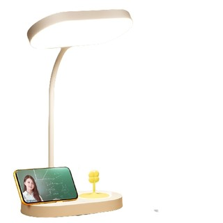 Midea 美的  学生学习护眼台灯 雅典白(配1.2m充电线)