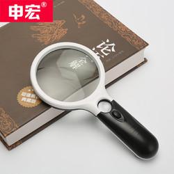 申宏  sh0005 手持高清放大镜 带灯20倍 70mm