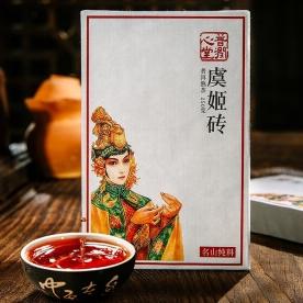 普洱茶 250g 红印虞姬砖