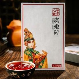京东PLUS会员 : 普润心堂 普洱茶 红印虞姬砖 熟普 250g
