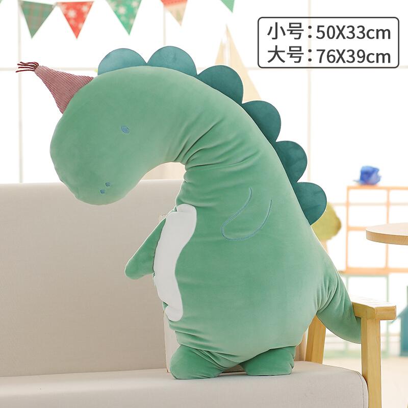 蓝白玩偶  恐龙公仔毛绒玩具 70cm 多款式可选