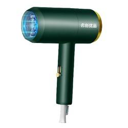 MINISO 名创优品 #运动时尚国货新品# YH-1800A 电吹风机